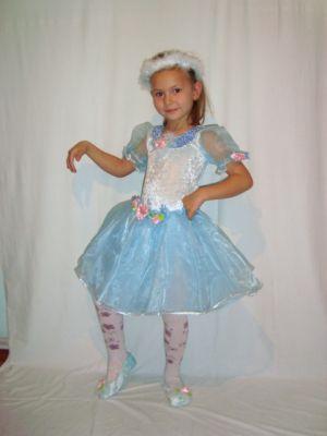 Карнавален костюм - Син цвят