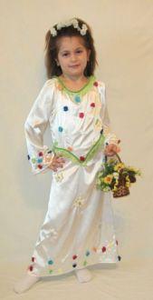 Карнавален костюм - Пролет