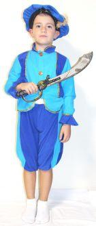 Карнавален костюм - Благородник 2