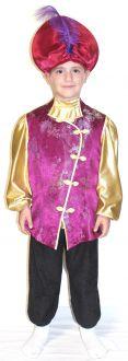 Карнавален костюм - Султанско момче 2